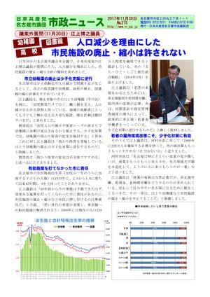 News275_01