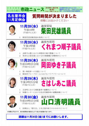 News382
